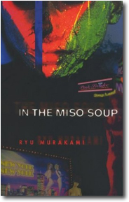 in the miso soup ryu murakami pdf