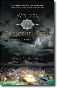 Wolves of the Crescent Moon by Youself Al-Mohaimeed